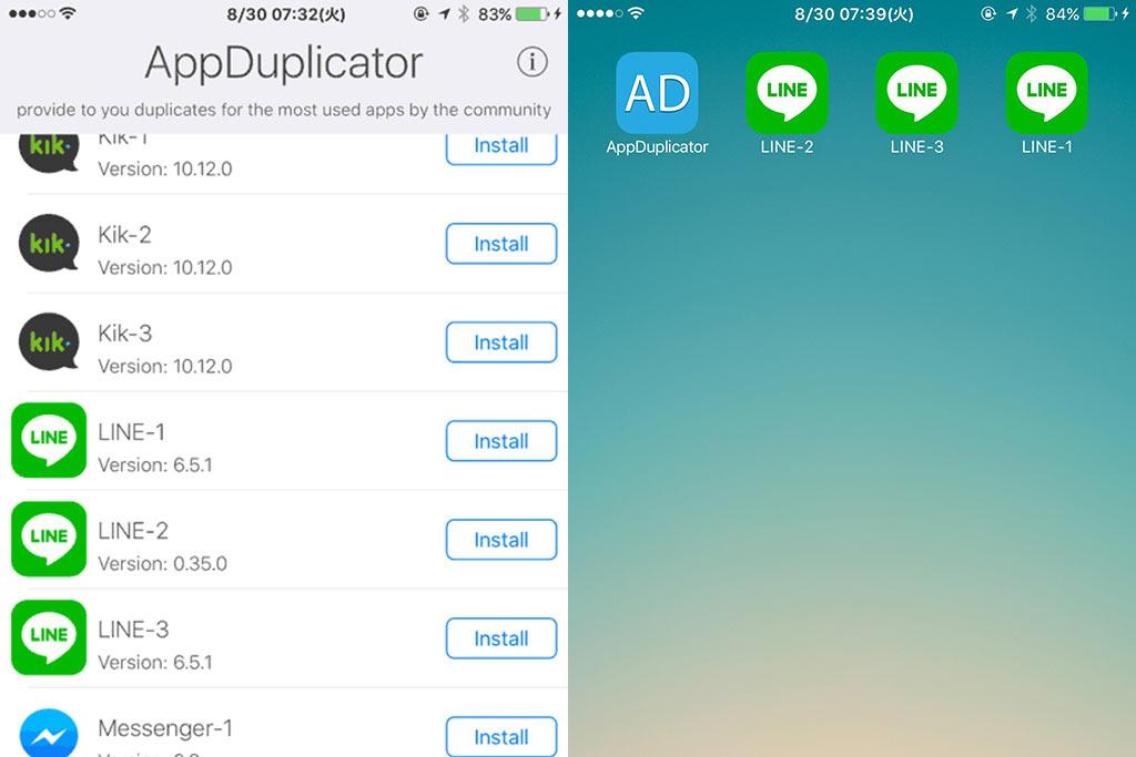 AppDuplicator