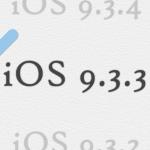 iOS9.3.4からiOS9.3.3に戻す方法 [ダウングレード]