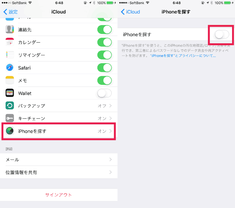 how-to-downgrade-ios-933-2