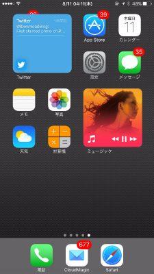 iOS-Blocks-1