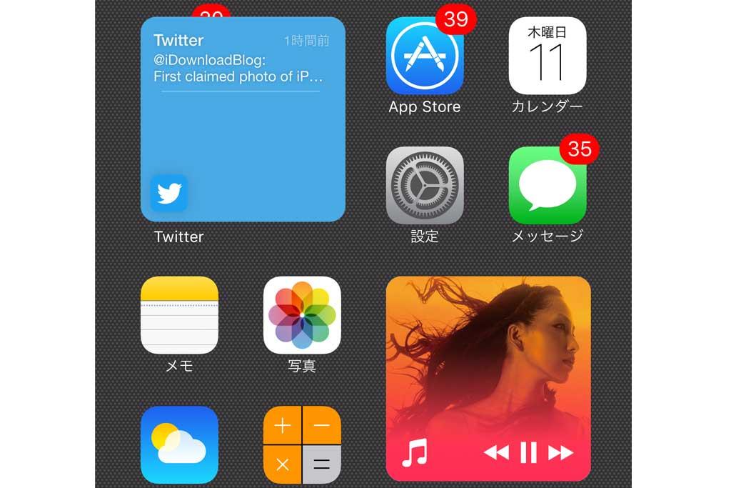 iOS-Blocks