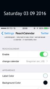 reachcalendar