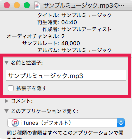 how-to-create-ringtone-use-itunes-b-2