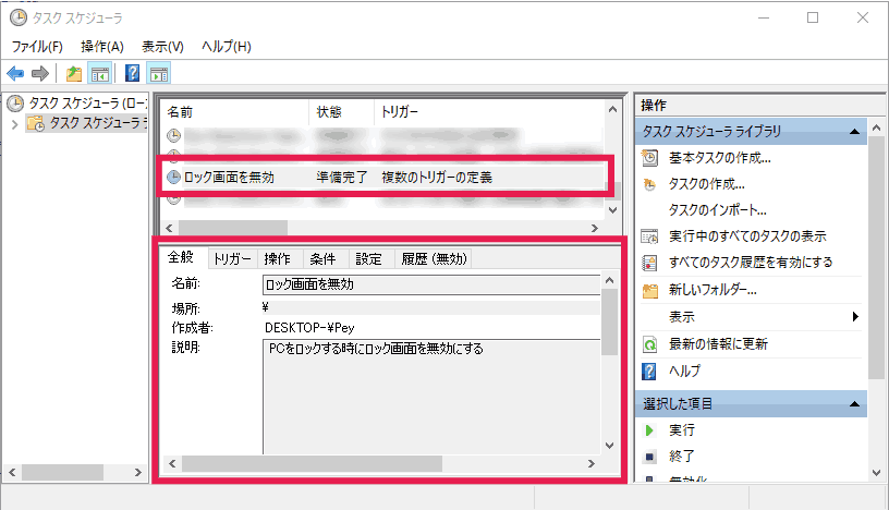 task-scheduler-10