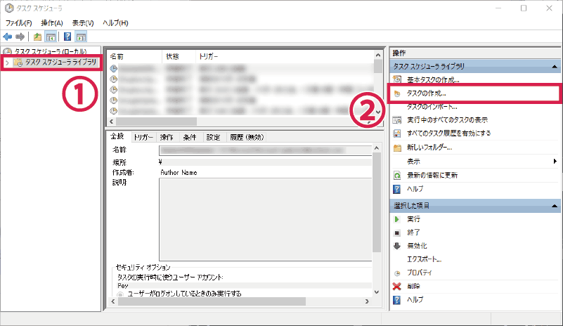 task-scheduler-2