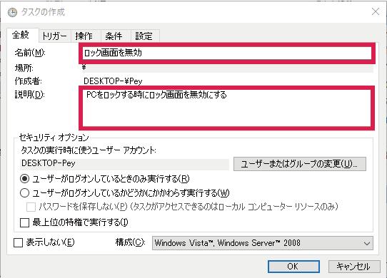 task-scheduler-3