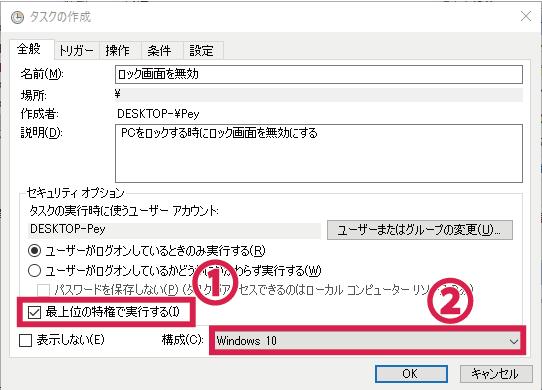 task-scheduler-4
