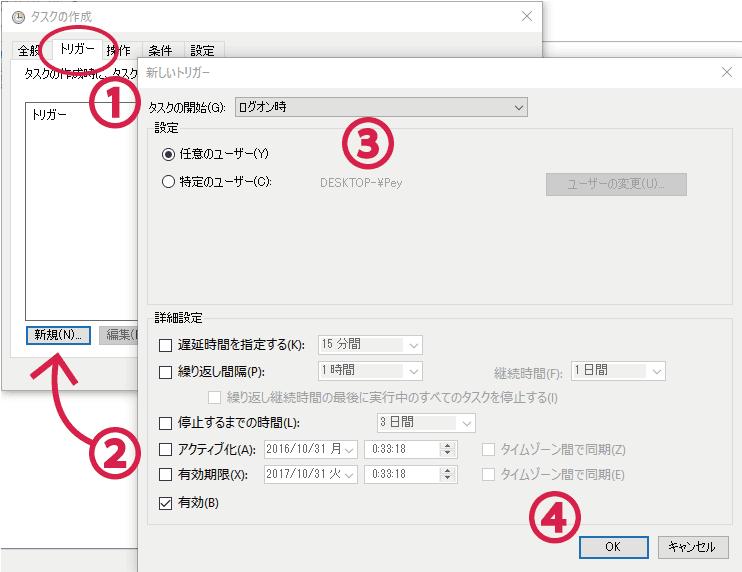 task-scheduler-5