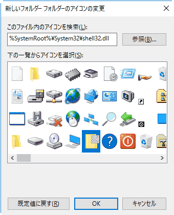 how-to-change-folder-icon-in-windows-3