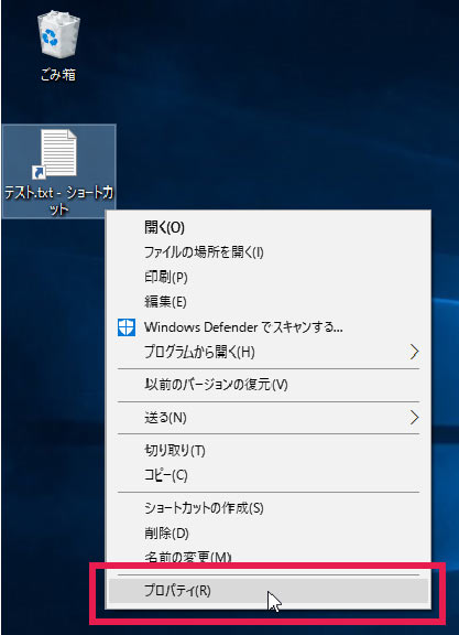 how-to-change-shortcut-icon-windows-10-1
