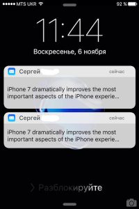 notifications10-1