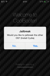 coolbooter-4