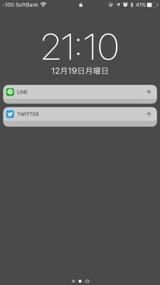 IOS10.1.1でロック画面の通知が半分になる