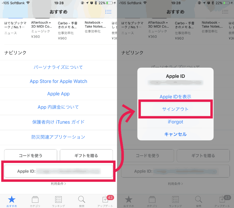 how-to-create-itunes-account-without-creddit-card-1