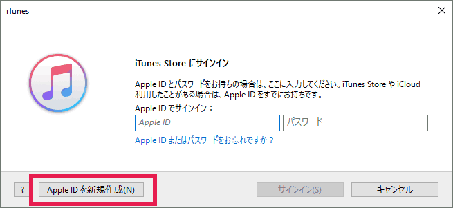 how-to-create-itunes-account-without-creddit-card-2-4