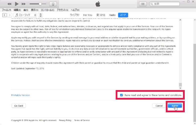 how-to-create-itunes-account-without-creddit-card-2-6