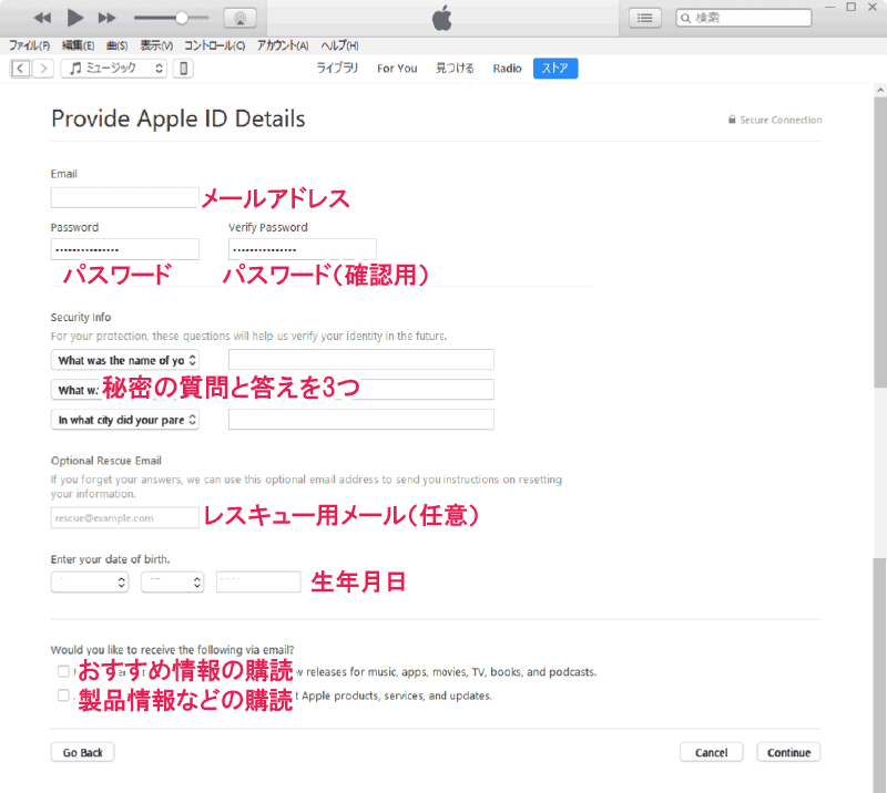 how-to-create-itunes-account-without-creddit-card-2-7