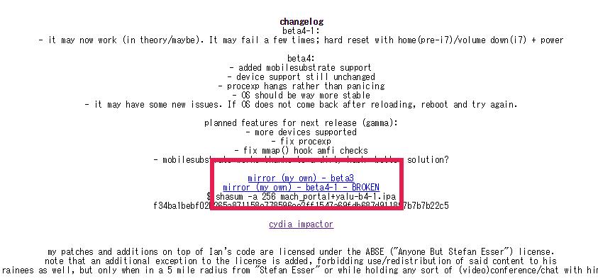 yalu-beta-3-4-1