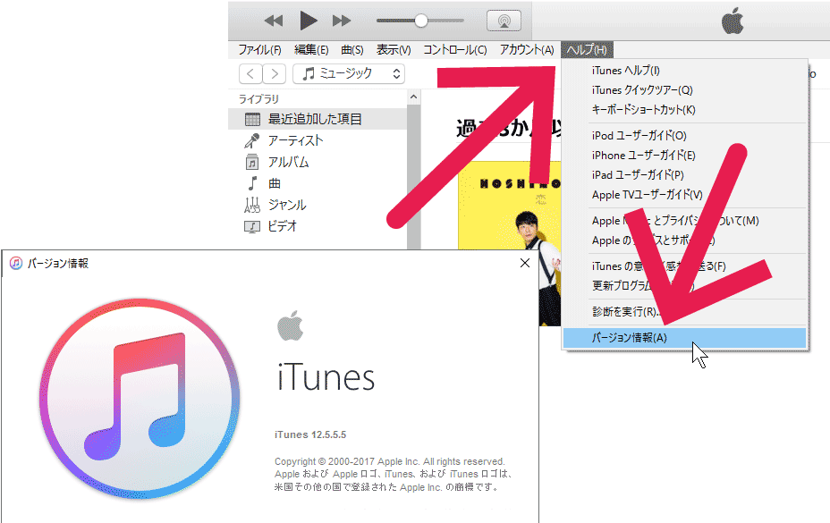 iTunes - Apple(日本)