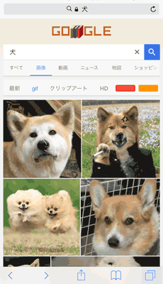 Google画像検索でGIF画像を検索