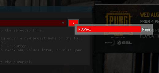 「+」ボタンをクリックしてプリセット名を入力してエンター
