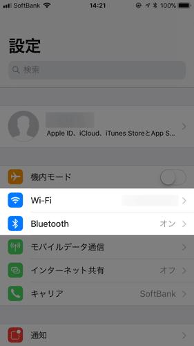iOS11の設定アプリ内でBluetoothまたはWiFIを選択