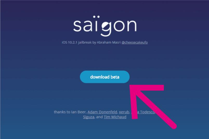 saigonのipaをダウンロード