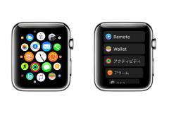 apple watchのホーム画面レイアウトを変更