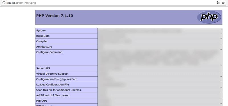 phpinfo()関数を使ってphp情報を表示させる方法