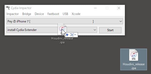 HoudiniのIPAファイルをImpactorにドロップ